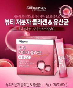 Collagen dạng bột Samsung Farm