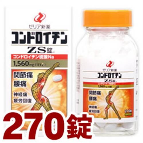 Thuốc bổ khớp ZS Chondroitin 1560mg điều trị viêm khớp