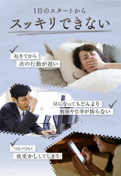 bột ngủ ngon Fine Japan có tốt không