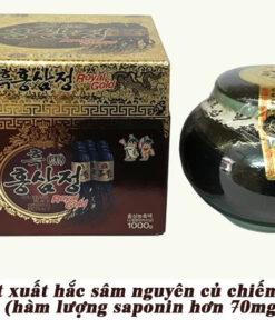 Cao hắc sâm Kanghwa Hàn Quốc hũ sứ Royal Gold 1000g