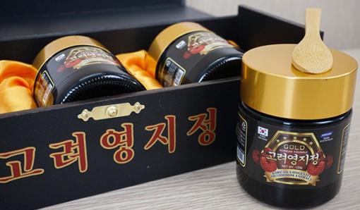 Cao Linh Chi Núi Samsung Gold Hàn Quốc Cao Cấp Hộp Gỗ Đen
