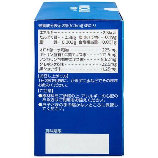 Viên Uống Giảm Đau Do Gout Uricare Jpanwell 60 Viên