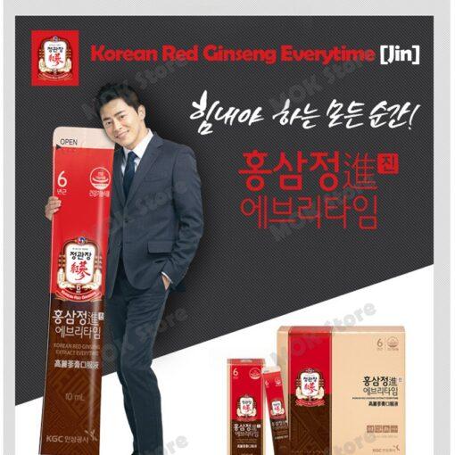 Tinh Chất Hồng Sâm Extract Everytime Original KGC Cheong Kwan Jang