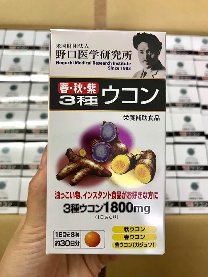 Viên giải rượu Three Turmerics Noguchi Nhật Bản 240 viên- giải độc gan, tăng cường chức năng gan