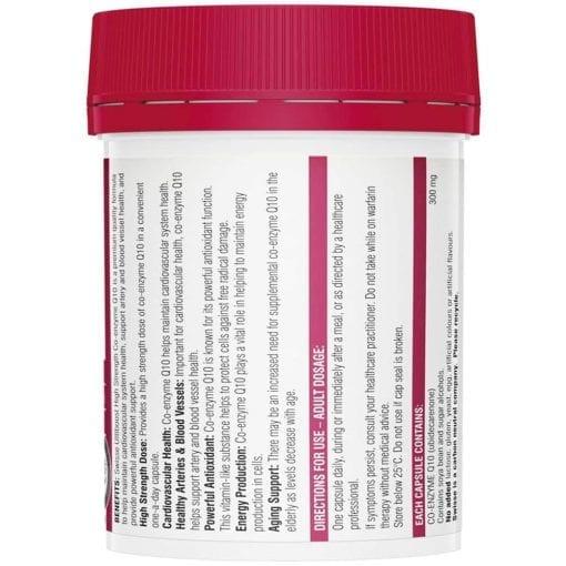 Viên uống tăng cường sức khỏe tim mạch High Strength Co-Enzyme Q10 300mg Swisse 90 viên