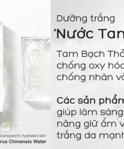 Kem Dưỡng Trắng Da Laneige White Dew Tone-up Fluid SPF 35 PA++ 50ml