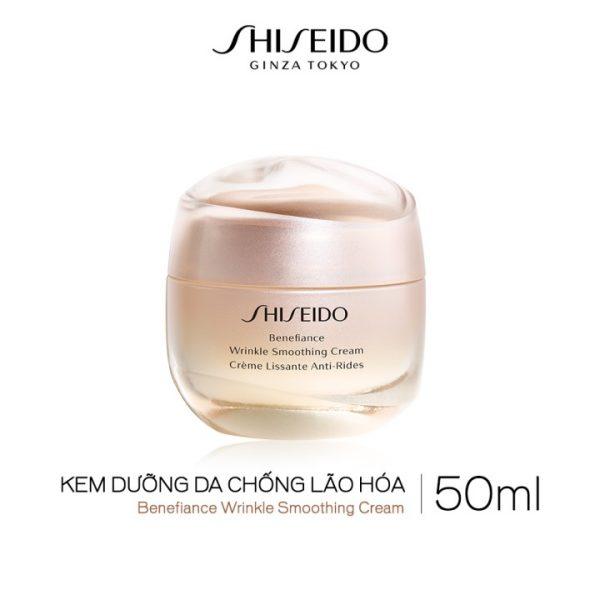 Kem dưỡng da chống lão hóa Shiseido Benefiance Wrinkle Smoothing Cream 50ml cho da thường và da dầudầu