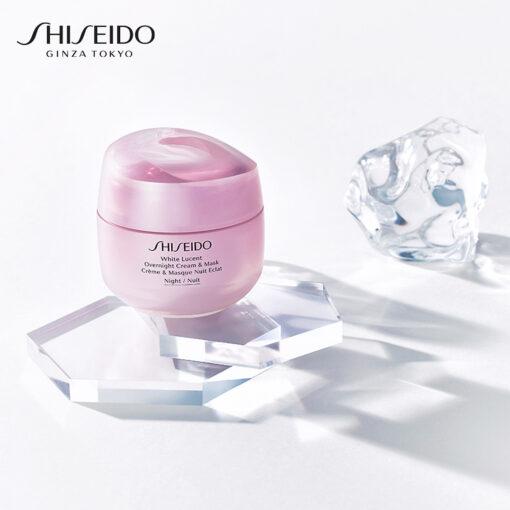 Kem dưỡng trắng da và mặt nạ ngủ ban đêm Shiseido White Lucent Overnight Cream & Mask 75mL